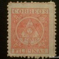 Sellos: FILIPINAS , CORREO INSURRECTO REVOLUCIONARIO Nº 4, GOMA ORIGINAL CON CHARNELA. Lote 87193588