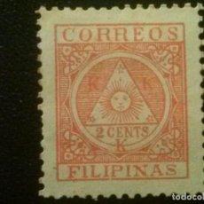 Sellos: FILIPINAS , CORREO INSURRECTO REVOLUCIONARIO Nº4 *, GOMA ORIGINAL CON CHARNELA. Lote 87193596