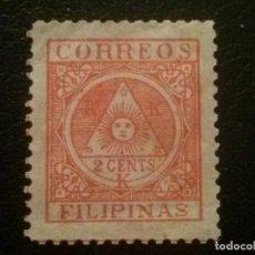 Sellos: FILIPINAS , CORREO INSURRECTO REVOLUCIONARIO Nº 4, SIN GOMA. Lote 87193600