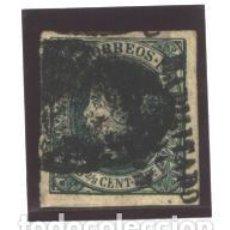 Sellos: FILIPINAS 1864 - EDIFIL NRO. 20N - ISABEL II HABILITADO NACION- (6 2/8C.. VERDE ) - USADO. Lote 95545923