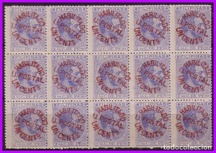 FILIPINAS 1881 ALFONSO XII, HABILITADOS, EDIFIL Nº 66AY (*) B15 (Sellos - España - Dependencias Postales - Filipinas)