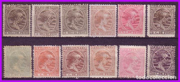 FILIPINAS 1894 ALFONSO XIII, EDIFIL Nº 105 A 116 (*) / * (Sellos - España - Dependencias Postales - Filipinas)