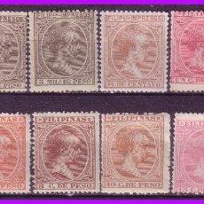 Sellos: FILIPINAS 1894 ALFONSO XIII, EDIFIL Nº 105 A 116 (*) / *. Lote 95825459