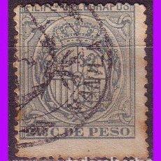 Sellos: TELÉGRAFOS FILIPINAS 1896 ESCUDO FILIPINAS, EDIFIL Nº 60 (O). Lote 95838043