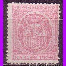 Sellos: TELÉGRAFOS FILIPINAS 1892 ESCUDO FILIPINAS, EDIFIL Nº 37 (*). Lote 95838203