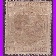 Sellos: TELÉGRAFOS FILIPINAS 1886 ALFONSO XII, EDIFIL Nº 9 *. Lote 95838335