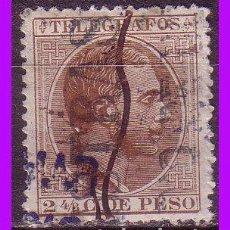 Sellos: TELÉGRAFOS FILIPINAS 1886 ALFONSO XII, EDIFIL Nº 11 (O) MUESTRA. Lote 95838411
