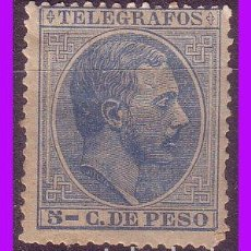 Sellos: TELÉGRAFOS FILIPINAS 1886 ALFONSO XII, EDIFIL Nº 12 *. Lote 95838507