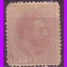 Sellos: TELÉGRAFOS FILIPINAS 1886 ALFONSO XII, EDIFIL Nº 14 *. Lote 95838587