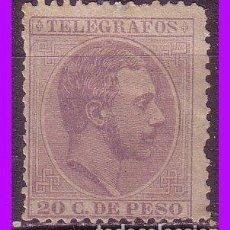 Sellos: TELÉGRAFOS FILIPINAS 1886 ALFONSO XII, EDIFIL Nº 16 *. Lote 95838635