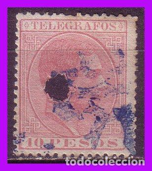 TELÉGRAFOS FILIPINAS 1880 ALFONSO XII, EDIFIL Nº 8 (O) (Sellos - España - Dependencias Postales - Filipinas)