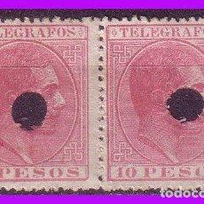 Sellos: TELÉGRAFOS FILIPINAS 1880 ALFONSO XII, EDIFIL Nº 8 (O) B2. Lote 95839283