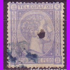 Sellos: TELÉGRAFOS FILIPINAS 1876 ALFONSO XII, EDIFIL Nº 2 (O) . Lote 95839403
