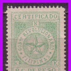 Sellos: FILIPINAS GOBIERNO REVOLUCIONARIO. 1898 , EDIFIL Nº 1 * *. Lote 95839547