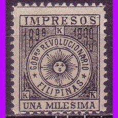 Sellos: FILIPINAS GOBIERNO REVOLUCIONARIO. 1898 , EDIFIL Nº 3 * *. Lote 95839559