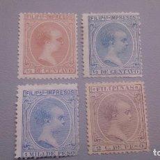 Sellos: EXCOLONIAS ESPAÑOLAS -FILIPINAS - SELLOS FILIPINAS TIPO PELON - MH* - NUEVOS.. Lote 105308143