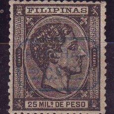Sellos: 1878.FILIPINAS 52 HCC **MNH SOBRECARGA AZUL. CERTIFICADO Y MARQUILLADO. RARISIMO VC 725 EUROS. Lote 107732315