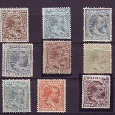 Sellos: AÑO 1896/97 FILIPINAS 117/30 NUEVOS CON CHARNELA MH* LUJO VC 265 EUROS. Lote 107783107
