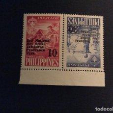 Sellos: FILIPINAS Nº YVERT 514/5***AÑO 1961. 2º JAMBOREE NACIONAL DE BOY SCOUTS, SELLOS TETE-BECHE. Lote 109504135