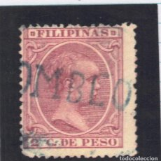 Sellos: ALFONSO XIII MATESELLOS DE ROMBLON DENTRO DE UN OVALO. RARO. Lote 110569959