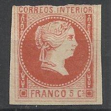 Sellos: ISABEL II FILIPINAS 1862 EDIFIL 10 NUEVO(*) VALOR 2018 CATALOGO 190.- EUROS. Lote 111313975