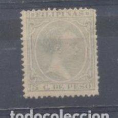 Sellos: FILIPINAS, 5 C. DE PESO. Lote 112310083