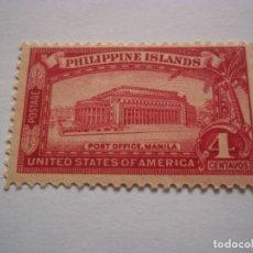 Sellos: SELLOS ANTIGUO ISLAS FILIPINAS USA NUEVOS CON GOMA. Lote 116976239