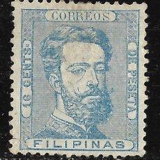 Sellos: SELLOS ESPAÑA. COLONIAS ESPAÑOLAS. FILIPINAS. 1872. AMADEO I DE SABOYA. NUEVO. EDIFIL Nº 26 .. Lote 117397895