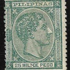 Sellos: SELLOS ESPAÑA. COLONIAS ESPAÑOLAS. FILIPINAS. 1878-1879. ALFONSO XII. NUEVO. EDIFIL Nº 42 . NUEVO.. Lote 117398039