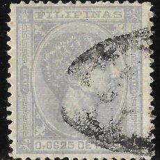 Sellos: SELLOS ESPAÑA. COLONIAS ESPAÑOLAS. FILIPINAS. 1878-1879. ALFONSO XII. EDIFIL Nº 44 . MATASELLO. . Lote 117398115