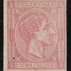 Sellos: SELLOS COLONIAS ESPAÑOLAS. FILIPINAS. 1878-1879. ALFONSO XII. NUEVO. EDIFIL Nº 49 . SIN DENTAR. Lote 117398323