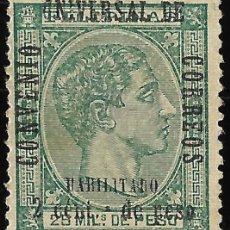 Sellos: SELLOS. COLONIAS ESPAÑOLAS. FILIPINAS. 1879. ALFONSO XII. EDIFIL Nº 54. HABILITADO UPU. NUEVO. Lote 117398499