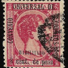 Sellos: SELLOS. COLONIAS ESPAÑOLAS. FILIPINAS. 1879. ALFONSO XII. EDIFIL Nº 55. HABILITADO UPU. MATASELLO. Lote 117398571