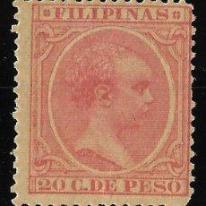 Sellos: SELLOS ESPAÑA. COLONIAS ESPAÑOLAS. FILIPINAS. 1891-1892. ALFONSO XIII. EDIFIL Nº 102. NUEVO. 20CT. . Lote 117412775