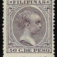 Sellos: SELLOS ESPAÑA. COLONIAS ESPAÑOLAS. FILIPINAS. 1896-1897. ALFONSO XIII. EDIFIL Nº 129. NUEVO. 40CT. . Lote 117413087