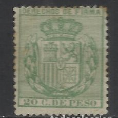 Sellos: 6096-SELLO FISCAL FILIPINAS COLONIA ESPAÑA 1878 DERECHOS DE FIRMA SPAIN REVENUE COLONIAL.. Lote 117829999