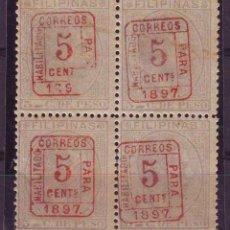 Sellos: FILIPINAS 130 A. BLOQUE 4 SIN CHARNELA**MNH. MUY BONITO. Lote 120389179