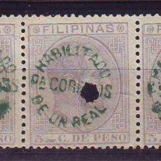 Sellos: FILIPINAS 66 P PERFORADOS.BONITO CONJUNTO. Lote 120412867