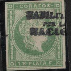 Sellos: FILIPINAS 20 K NUEVO. BONITO. AMPLIOS MARGENES. Lote 120459995
