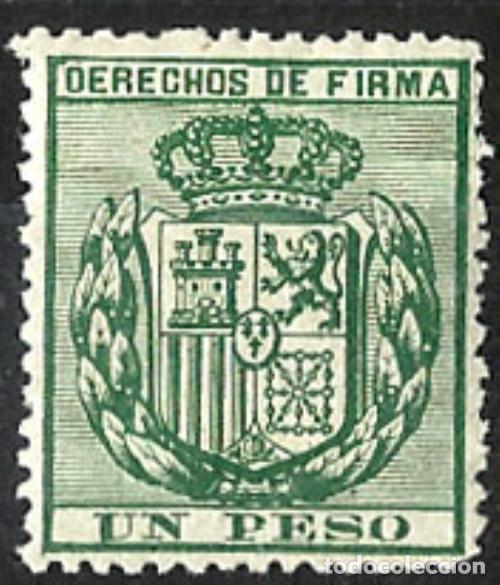 1881 EX-COLONIA ESPAÑOLA FILIPINAS 1 PESO - EDIFIL 66** (Sellos - España - Dependencias Postales - Filipinas)