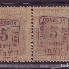 Sellos: FILIPINAS 130 A CAMBIO COLOR SOBRECARGA(VIOLETA). SIN CHARNELA. NO CATALOGADO . Lote 120575651