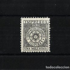 Sellos: 1899 GOBIERNO REVOLUCIONARIO TELEGRAFOS EDIFIL 1*. Lote 120657059