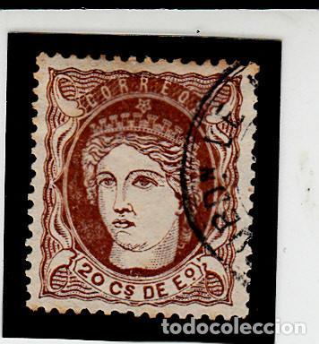 FILIPINAS - MATRONA AÑO 1871 NUM. 23 USADO CON FIJASELLOS (Sellos - España - Dependencias Postales - Filipinas)