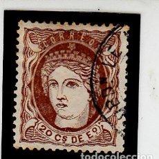 Sellos: FILIPINAS - MATRONA AÑO 1871 NUM. 23 USADO CON FIJASELLOS. Lote 120665211