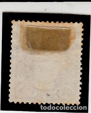 Sellos: FILIPINAS - MATRONA AÑO 1871 NUM. 23 USADO CON FIJASELLOS - Foto 2 - 120665211