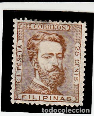 FILIPINAS - 1872 AMADEO I NUM. 29 SELLO NUEVO CON FIJASELLOS (Sellos - España - Dependencias Postales - Filipinas)