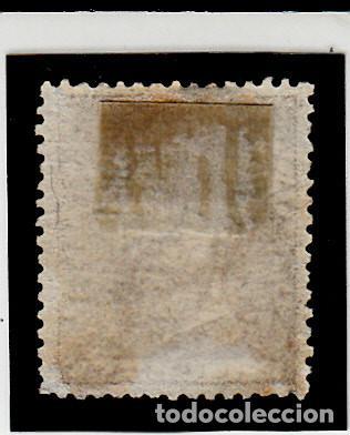 Sellos: FILIPINAS - 1872 AMADEO I NUM. 29 SELLO NUEVO CON FIJASELLOS - Foto 2 - 120666871