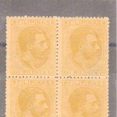 Sellos: 1886 EXCOLONIA ESPAÑOLA FILIPINAS ALFONSO XII - EDIFIL 71** MNH - BLOQUE 4. Lote 120460642