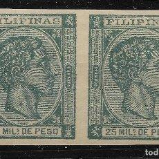Sellos: AÑO 1878.FILIPINAS 42 S PAREJA *MH. MUY RARO ASI .VC + 470 EUROS. Lote 120819195