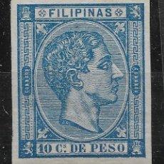 Sellos: AÑO 1876. FILIPINAS 37 S. *MH. C 60 EUROS. PRECIOSO. Lote 120819283